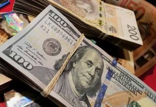 Які фактори впливають на курс валют у банках