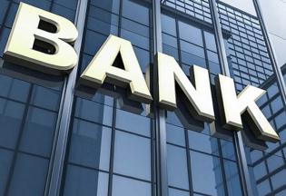 Як встановлюється курс долара в банках Дніпра?
