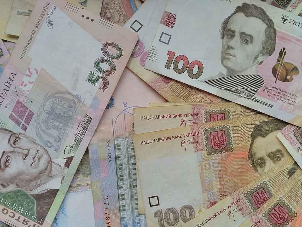 Курс валют Дніпро