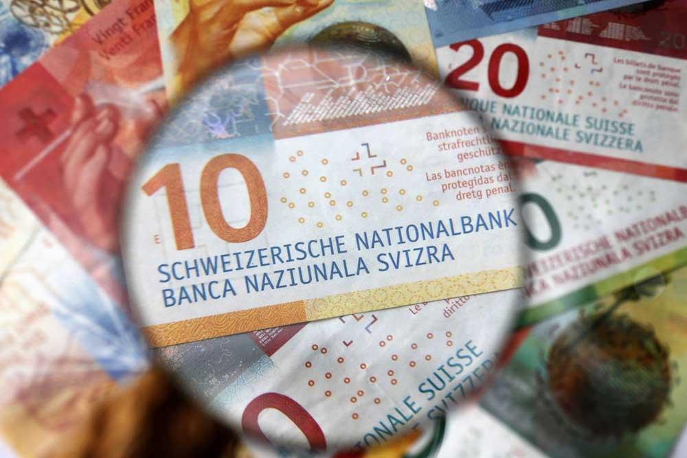 курс швейцарського франка в Дніпрі