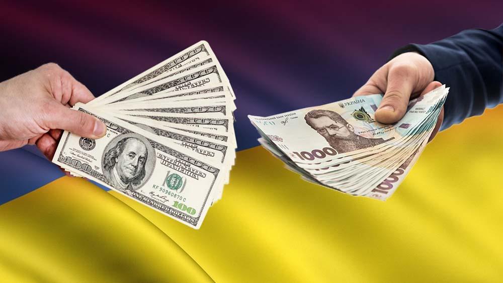 Курс долара до гривні в Дніпрі