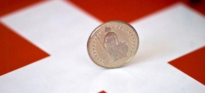 Курс франка в Дніпрі