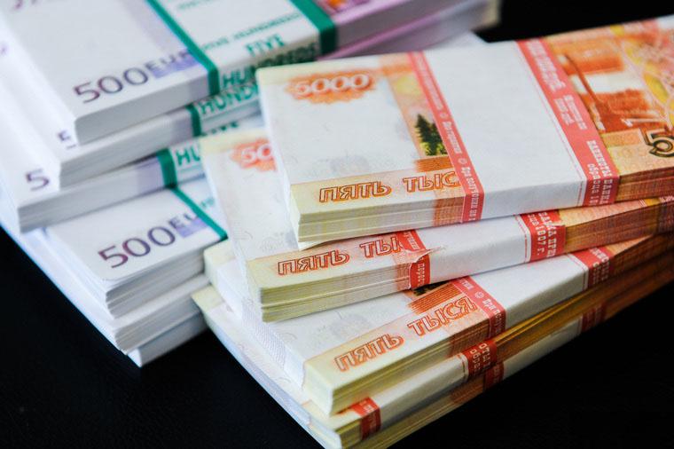 Кросс-курс евро рубль в Днепре