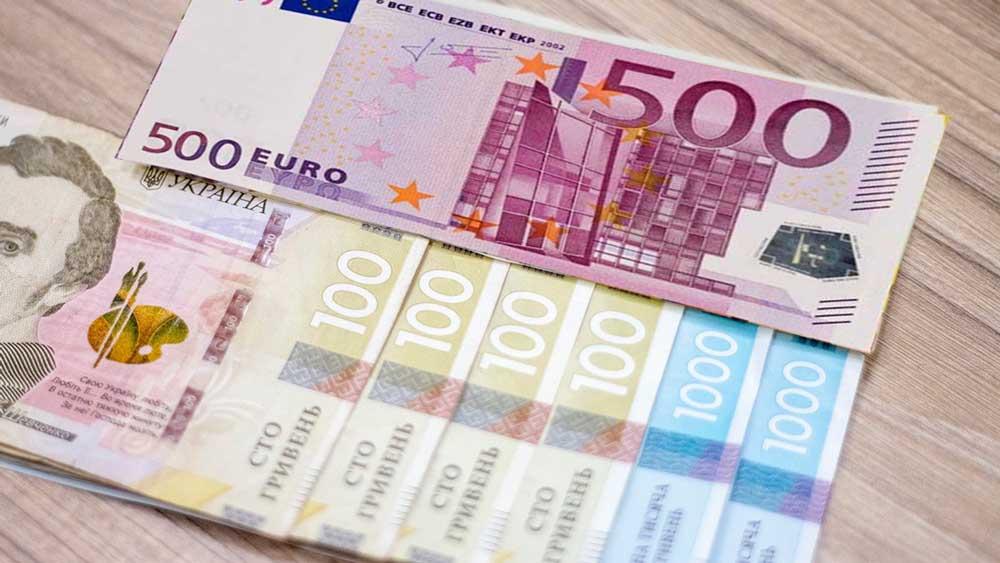 обмін євро-гривні в Дніпрі
