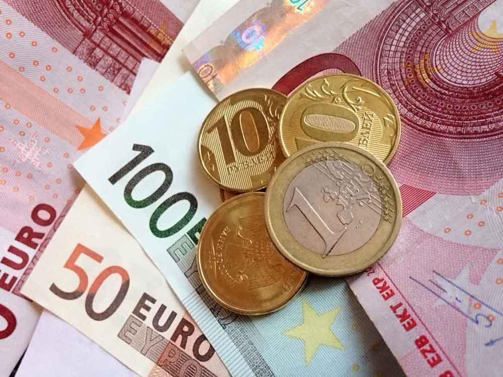 Купити євро в Дніпрі