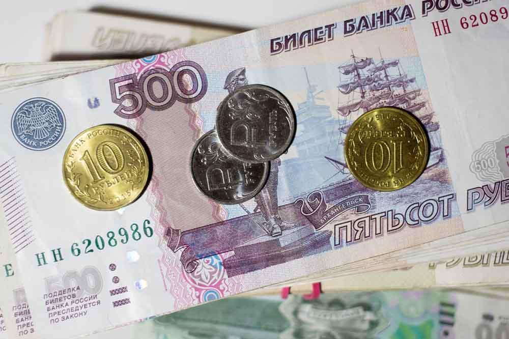 Купити рублі в Дніпропетровську