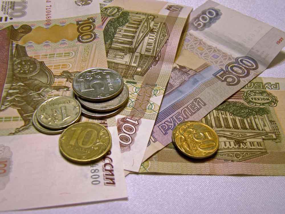 Курс гривня рубль