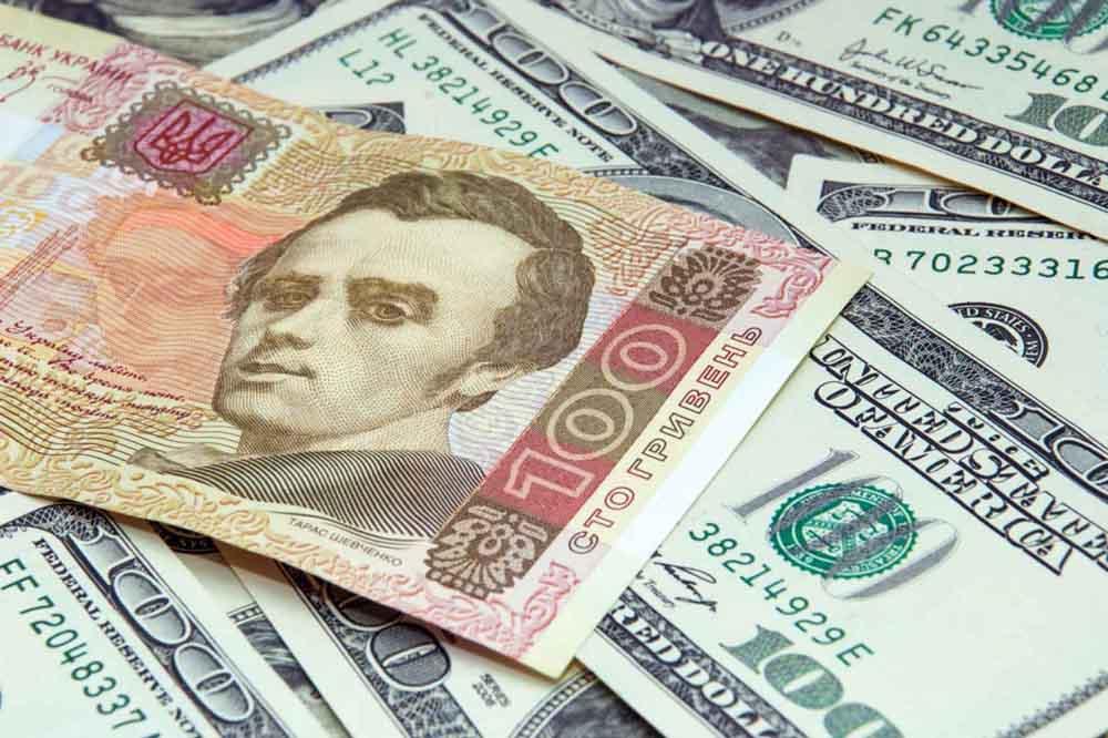 Чорний ринок валют Дніпра