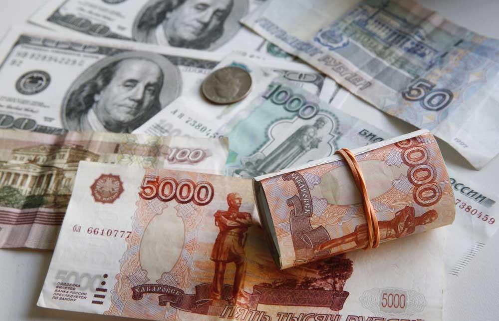обмін рубль-долар Дніпро