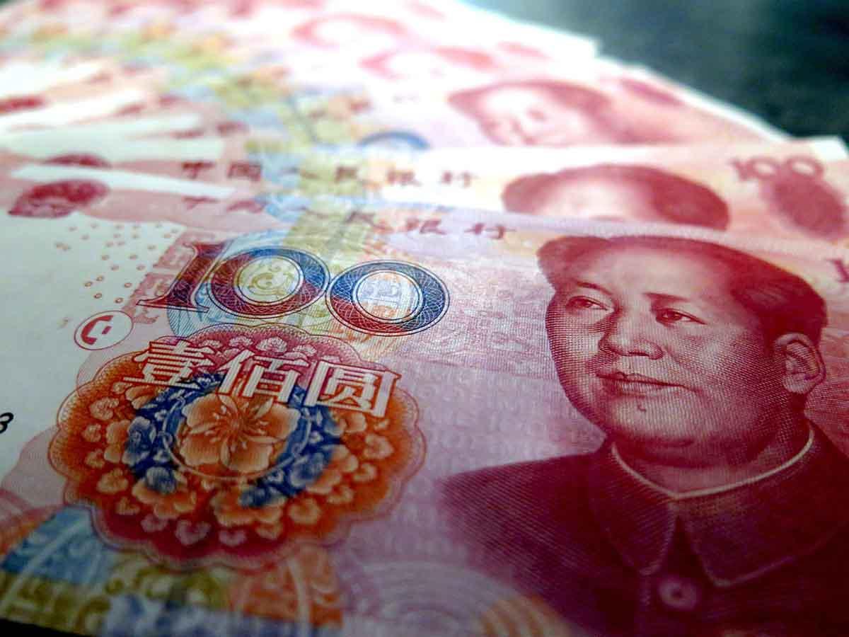 курс юаню в Дніпрі