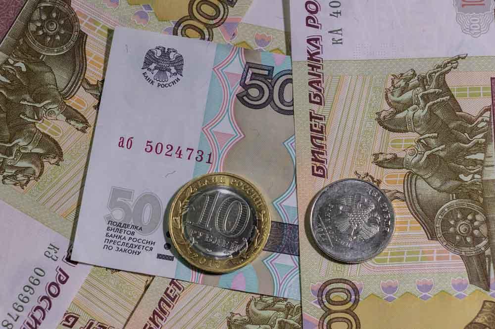 курс рубля на чорному ринку