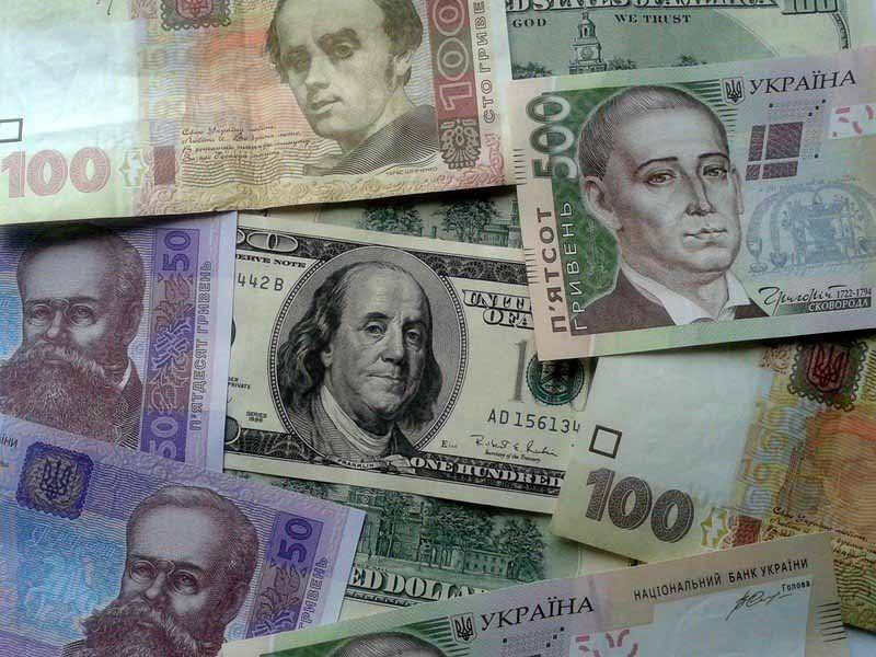 курс доллара днепр банки